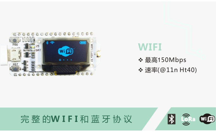 Index of /images/Heltec/WIFI-LoRa-32/Marketing
